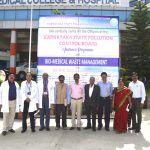 """Bio-Medical Waste Management: Rajarajeswari Group of Institutions and Karnataka State Pollution Control Board together have organized a awareness Programme on """"Bio-Medical Waste Management""""."""