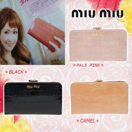 【関税込】☆紗栄子さん愛用アイテム MiuMiu可愛いガマ口財布♪