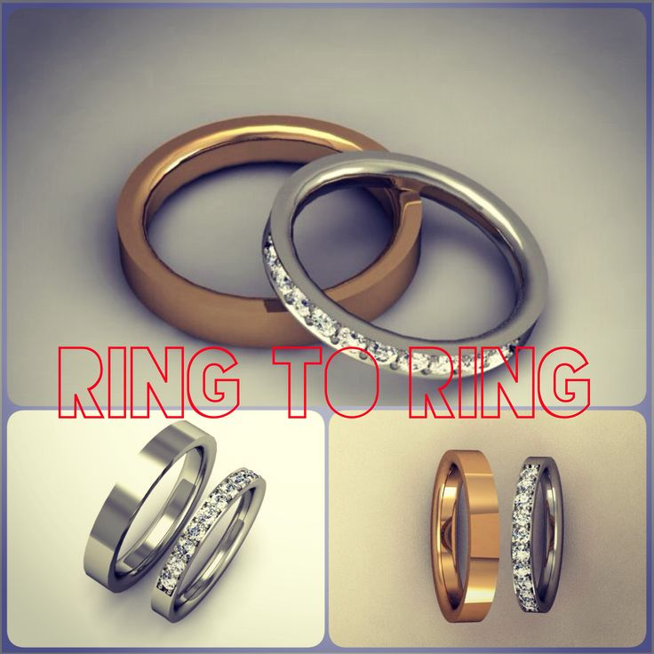 Сердце к сердцу, рука к руке, кольцо к кольцу. С любовью http://www.ringtoring.ru/