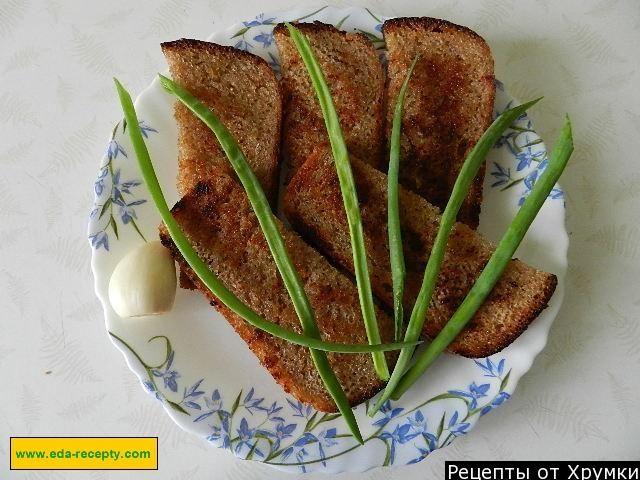 Чесночные гренки из черного хлеба с чесноком