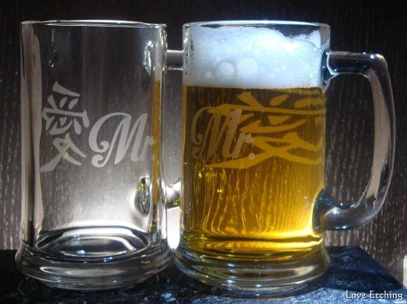 Mr. & Mr.  Love kanji  Etched Glass Beer Mugs  Set by LoveEtching, $45.00