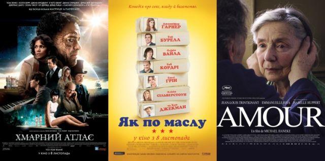 Cineast: Премьеры недели. 8 - 14 ноября