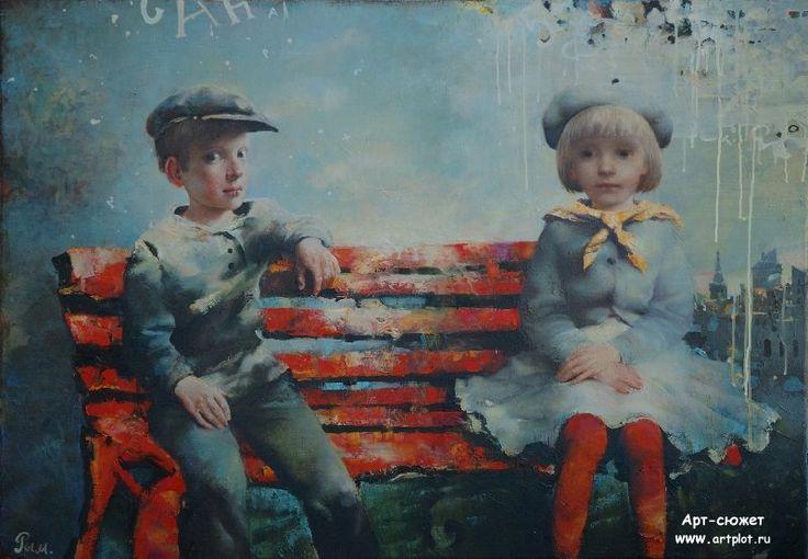 Красная скамейка.  Сергей Римошевский