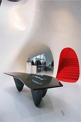 Идеальный дом Захи Хадид и Наото Фукасава
