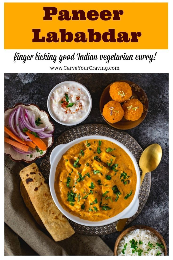paneer lababdar is a rich and creamy punjabi curry with paneer and homemade cashew tomato gra on hebbar s kitchen recipes paneer lababdar id=87329
