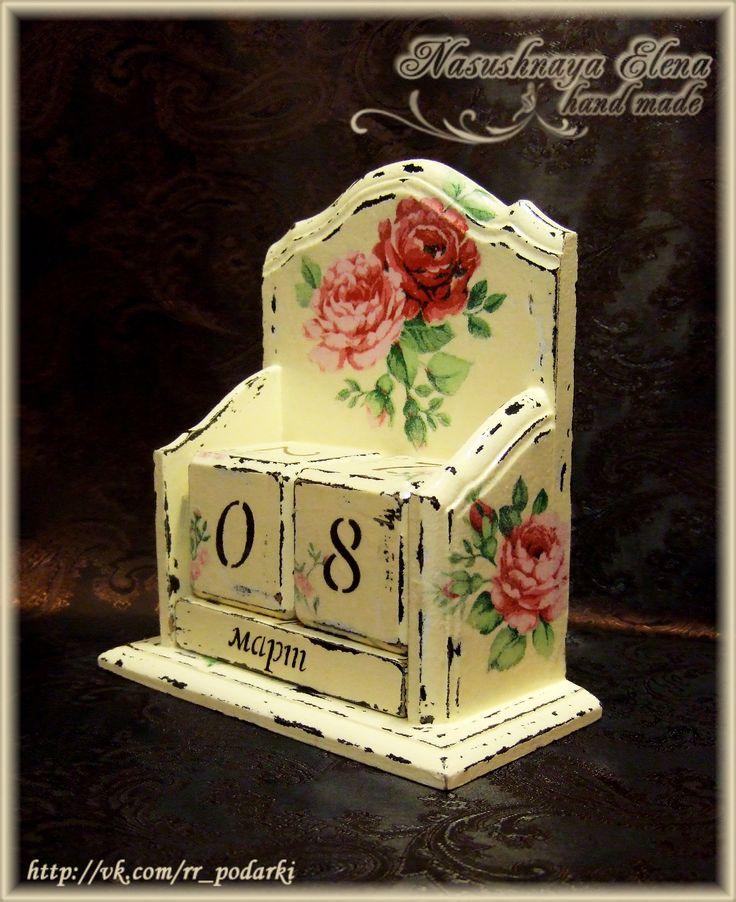"""Вечный календарь """"Шебби"""""""