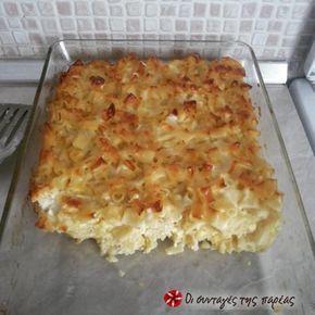 Κοφτό μακαρονάκι στο φούρνο με τυριά, αυγά και γάλα.. Μια εύκολη και γρήγορη συνταγή..