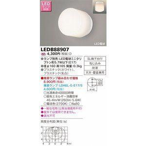 浴室灯 Ledb88907 東芝ライテック Led照明 Led浴室灯 照明 照明器具