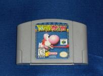 Yoshi's Story for Nintendo 64