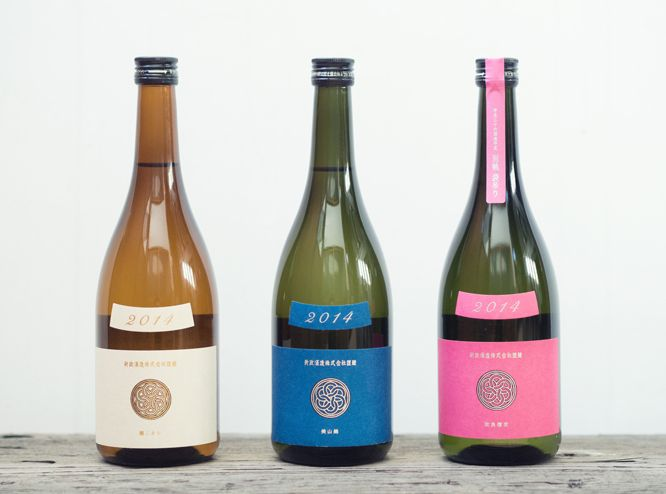 グッドデザインな地酒〈新政〉の蔵を訪ねて | 行くぜ、東北。 | casabrutus.com