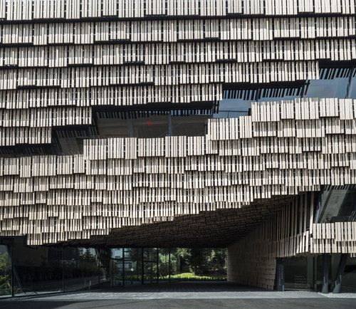 Kengo Kuma & Associates — Daiwa Ubiquitous Computing Research Building