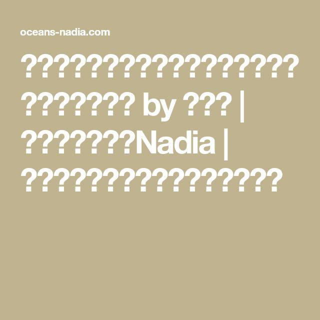 しっとり濃厚!フライパン焼きベイクドチーズケーキ by ヤミー | レシピサイト「Nadia | ナディア」プロの料理を無料で検索