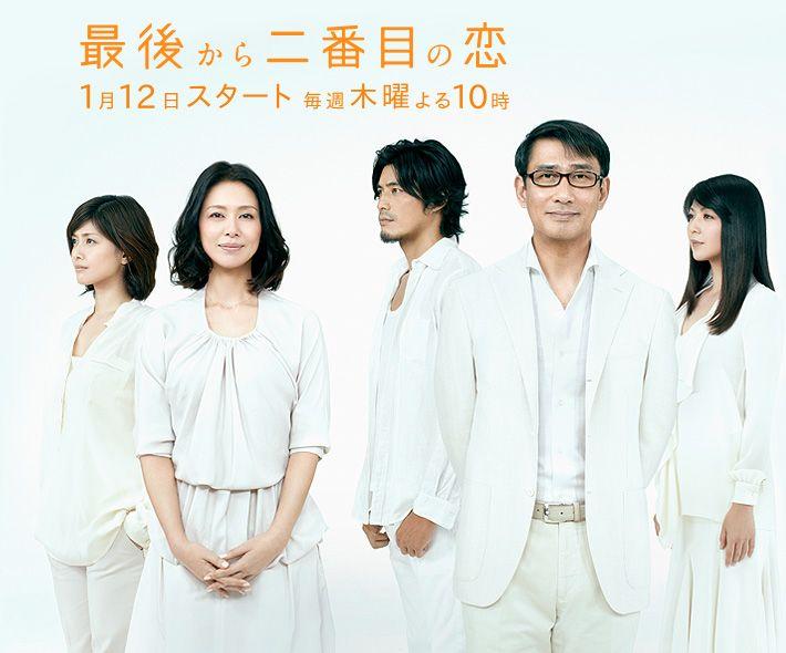 最後から二番目の恋 - 2015-04