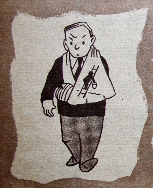topoglu.blogspot.com: olayın sebebini açıklayıcı kol kırığı askısı 1962 ...