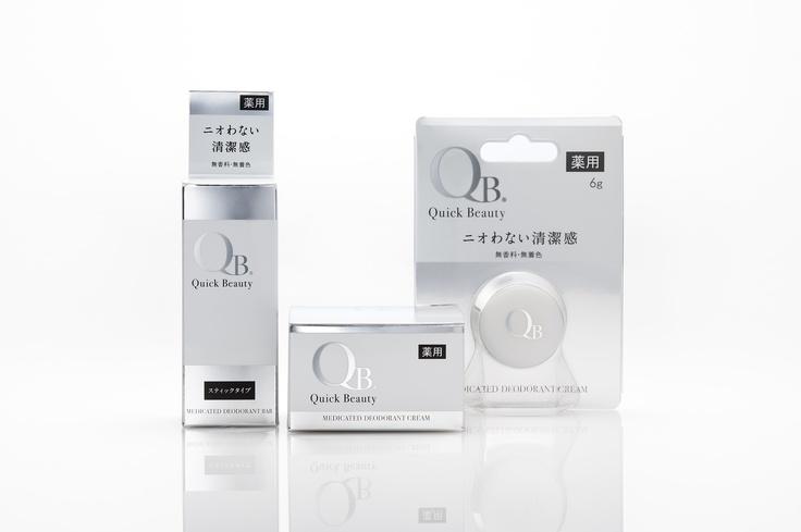 QB deodorant line