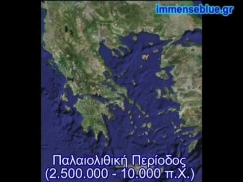 Η ιστορία της Ελλάδας σε 10 Λεπτά - YouTube