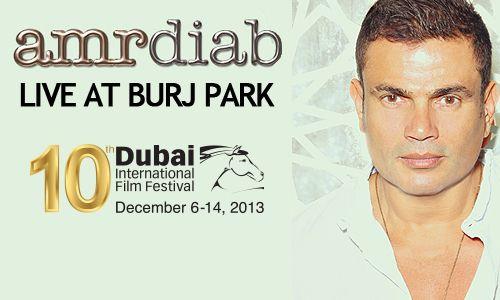 LE CHANTEUR DE #POP #ÉGYPTIEN #AMRDIAB À L'OUVERTURE DU #DUBAÏ INTERNATIONAL #FILM #FESTIVAL #ListenArabic #Entertainment #Music #Arab