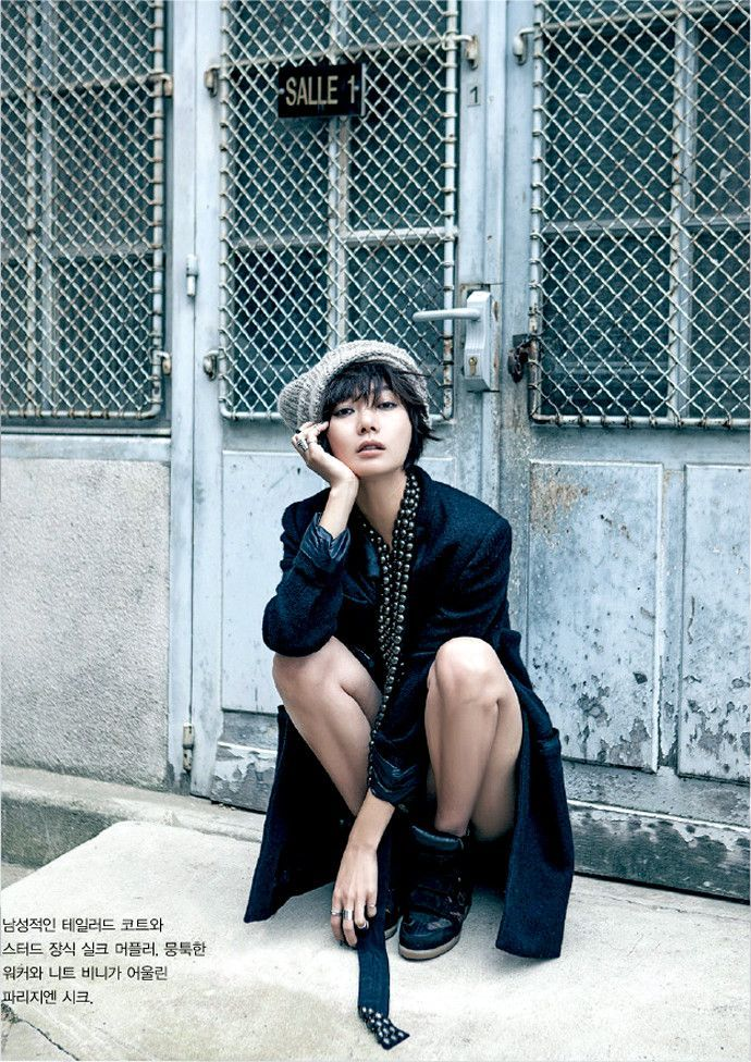 51 Best Images About Doona Bae On Pinterest