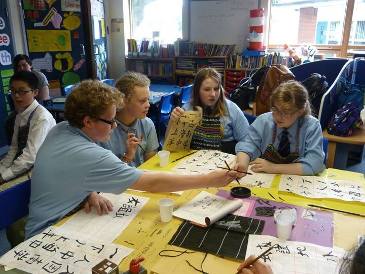 Dereham Neatherd High School Neatherd High School gets rewarded for international activities  Dereham Neatherd High School is very pleased to have been awarded the British Councils prestigious International School Award in recognition of its work to bring the world into the classroom.  Neatherd has been holding this accreditation already for over 10 years it highlights our successes in the field of international links and we are proud that our students and staff benefit from such rich…