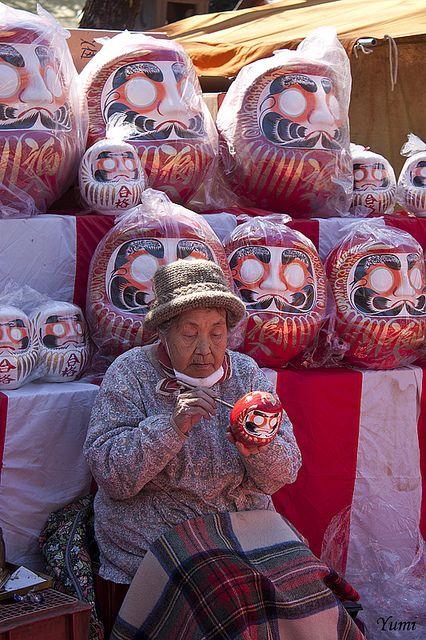 Japanese Daruma Dolls