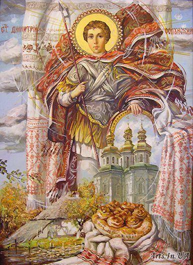 Святий Дмитро Солунський  О. Охапкін