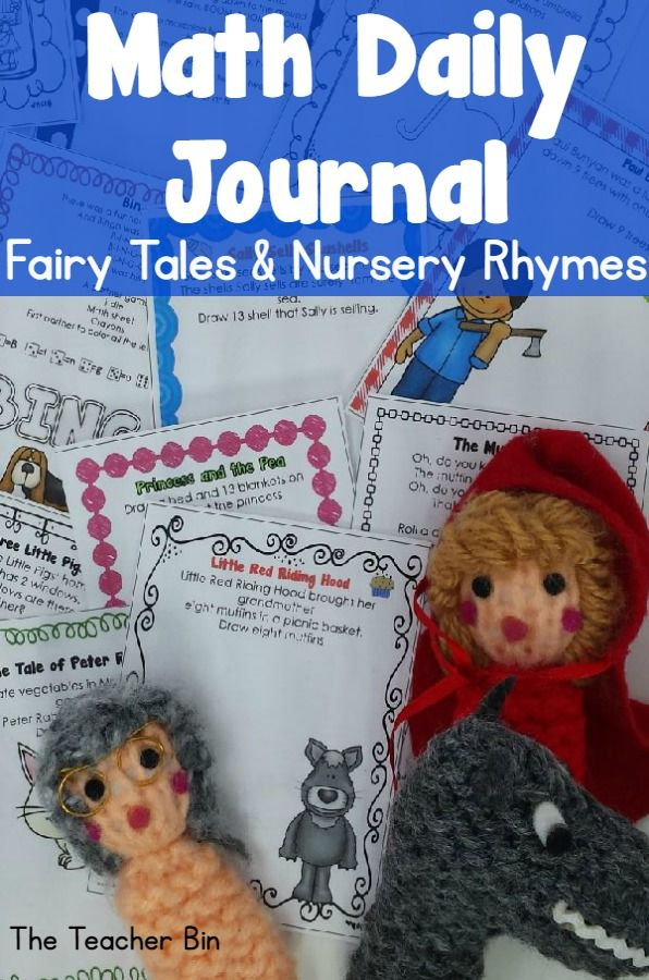 Math Fairy Tales and Nursery Rhymes Kindergarten- A great problem solving activities with a theme of Fairy Tales and Nursery Rhymes.  Read the books and enjoy the the Nursery Rhymes along with the Daily Math Journal.