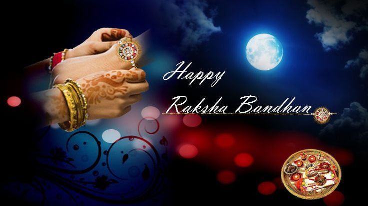 Raksha Bandhan 2017 2017 in India India, Fairs & Festivals, photos, when is Raksha Bandhan 2017 - HelloTravel