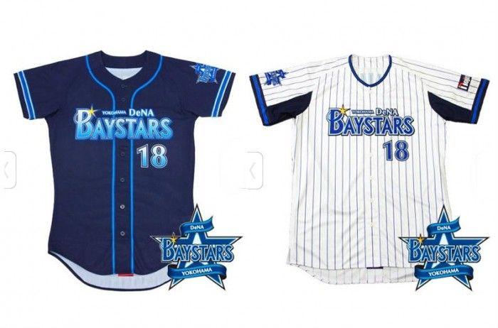 Baseball, Japan - Yokohama DeNA BayStars are my favorite Japanese team