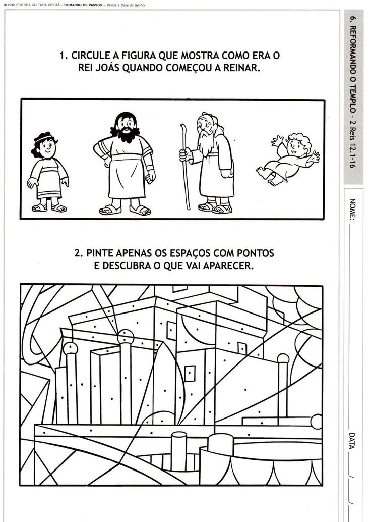 16 best king joash images on pinterest activities for King joash coloring page