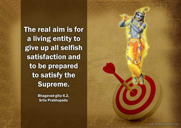 Real Aim Is For A Living Entity For full quote go to: http://harekrishnaquotes.com/srila-prabhupada-on-real-aim-is-for-a-living-entity/ Subscribe to Hare Krishna Quotes: http://harekrishnaquotes.com/subscribe/