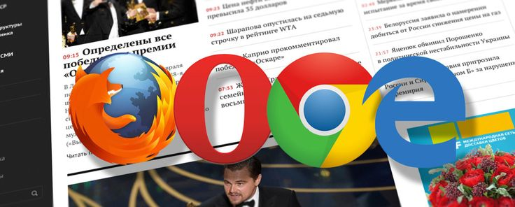 10 Top Browser Tools To Translate Web Pages #Browsers #Google_Translate #music #headphones #headphones