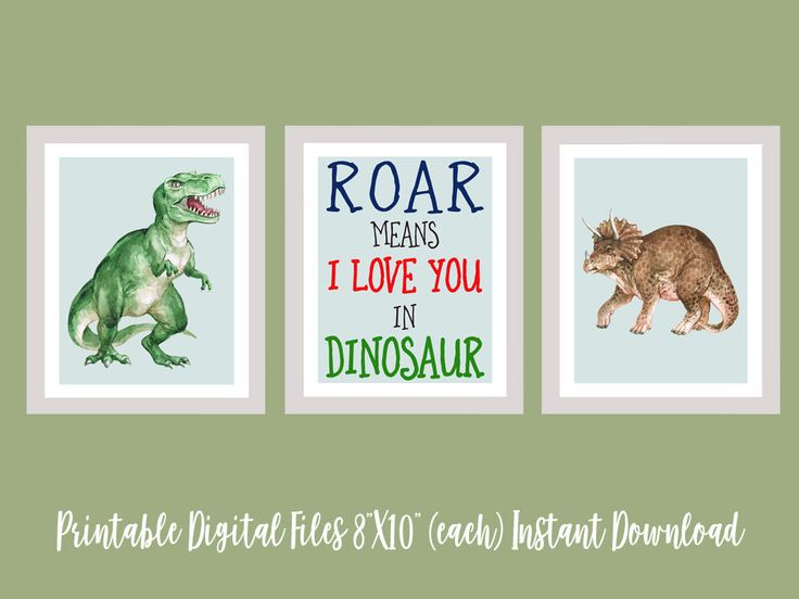 Dinosaur Wall art, Dinosaur Decor, Boy Room Decor, Dinosaur Set of 3 Prints, Dinosaur Prints, Digital File, Printable INSTANT DOWNLOAD