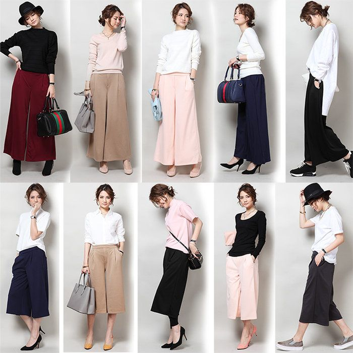 culottes and long skirts