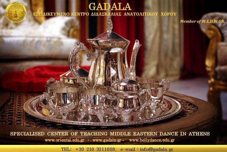 GADALA Oriental Belly Dancing Studio www.oriental.edu.gr 2103211008 info@gadala.gr Σκοπός και στόχος μας είναι η προώθηση της πλούσιας Αιγυπτιακής παράδοσης και λαϊκής τέχνης καθώς και η έγκυρη, ουσιαστική, ποιοτική και εμπεριστατωμένη εκμάθηση και διδασκαλία της δομής του παρεξηγημένου ανατολίτικου χορού, αποφεύγοντας πλειοψηφικές εικασίες και ιστορικές ανακρίβειες που ουδεμία σχέση έχουν με την πλούσια αραβική φιλοσοφία, παράδοση και λαϊκή τέχνη.