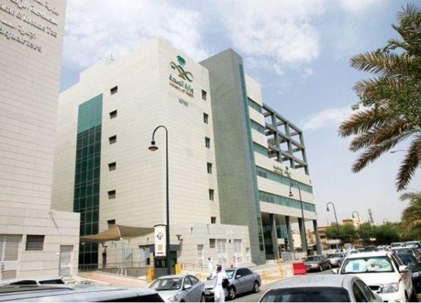 الجرب يصل إلى العاصمة السعودية وزارة الصحة تقول أن معدل الإصابات طبيعي المهرة بوست Building Multi Story Building Structures