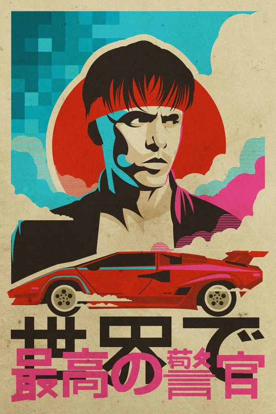Kung Fury Art Print - Created by Danny Haas  Available for sale now at his Society6 Shop.