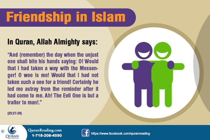 Friendship Criterion According To The Quran And Islam