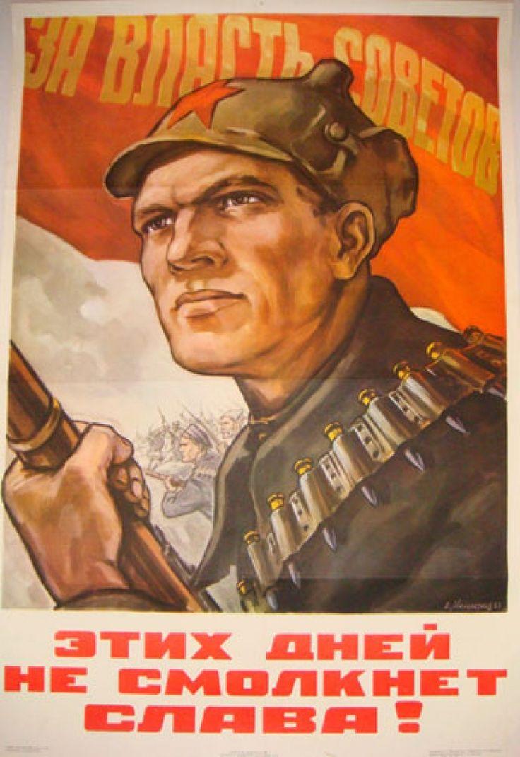 1953. Худ. Малолетков Е. С.
