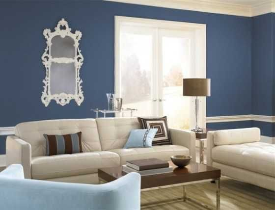 Beige And Blue Contrast Walls