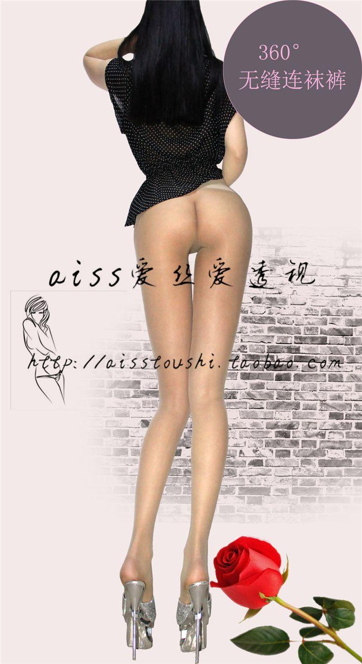 Ultra sottile senza soluzione di continuità 10d tubo da stufa calze sexy del velluto basso vita femminile addome disegno legging in Dettagli del prodotto      da Calzini su AliExpress.com | Gruppo Alibaba