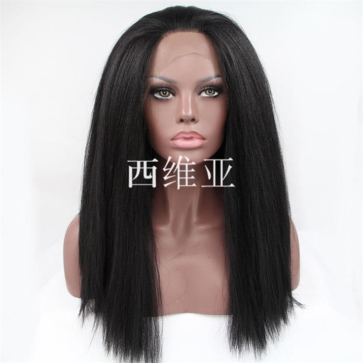 black curly wig for black women fashion high quality wig heat resistant synthetic lace front wig