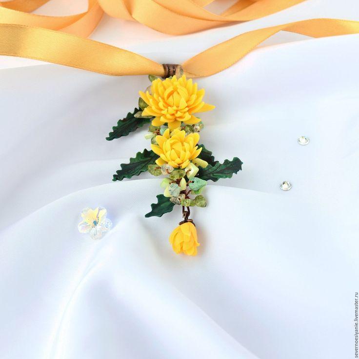 Купить Подвеска из полимерной глины Хризантемы - желтый, цветы, цветочное украшение, цветы из полимерной глины