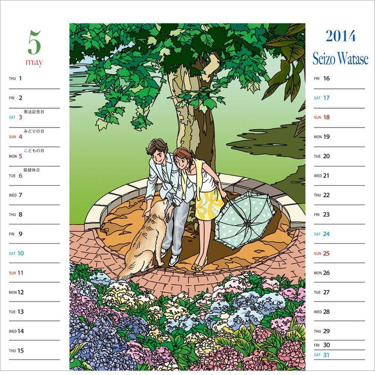 Amazon.co.jp: わたせせいぞう 卓上ポストカードカレンダー 2014年度版: わたせせいぞう: 本