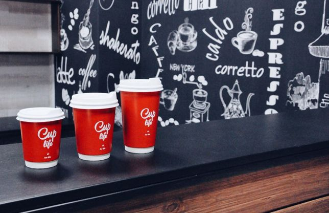 Branding for contemporary coffee shop for young creative people. https://prestoagency.com/