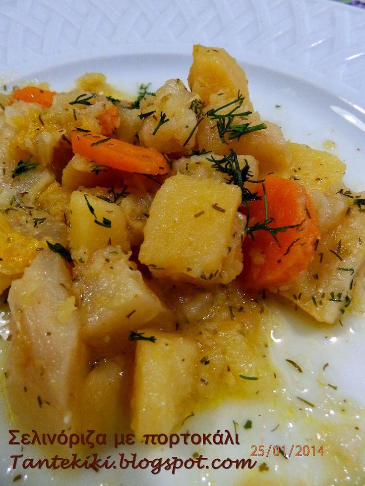 Tante Kiki: Σελινόριζα με πατάτες, καρότα και άνηθο