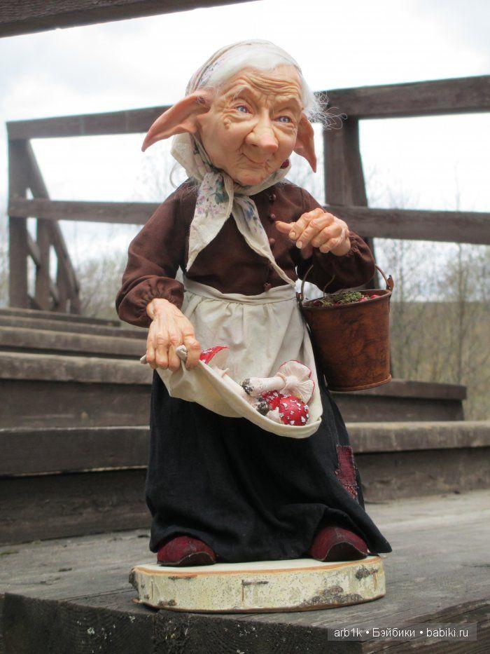 Баба-Яга. Авторская кукла Катрушовой Татьяны / Авторские куклы своими руками, ООАК / Бэйбики. Куклы фото. Одежда для кукол