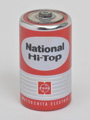 【わたしの思い出家電】ナショナルの乾電池「ハイトップ」 - 家電 Watch