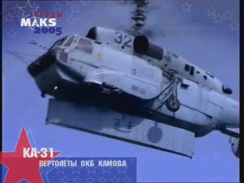 Ka - 31 ,, Helix - B ,,  Best of the Best ( Russia )