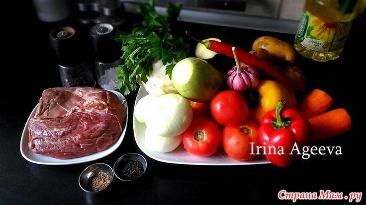 Еще один эксперимент с узбекской кухней. Дамлама (басма).