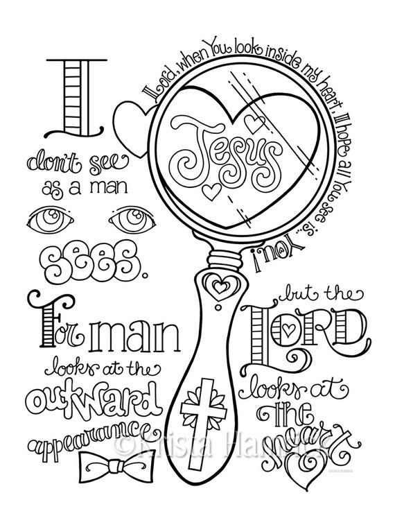 Look in My Heart coloring page 9.9X9 Bible journaling tip-in 9X9 ...